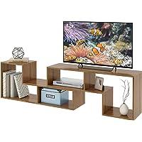 REYADE テレビ台 テレビボード テレビラック TV台 TVボード ディスプレイラック 幅約105~210cm 奥行…