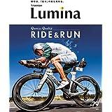 Triathlon Lumina(トライアスロン ルミナ) 2020年11月号 (2020-10-13) [雑誌]