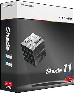 Shade 11 Standard for Mac OS X
