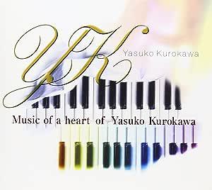 music of a heart