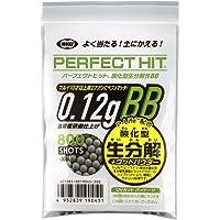東京マルイ パーフェクトヒット 酸化型生分解 0.12g BB弾 800発入