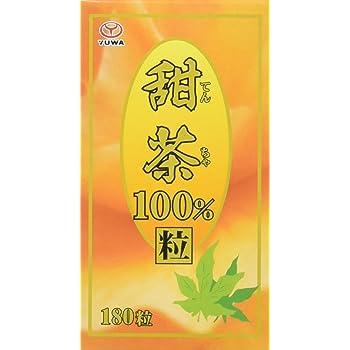 ユーワ 甜茶100% 粒 180粒