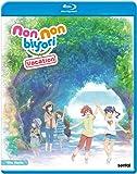 Non Non Biyori Vacation [Blu-ray]