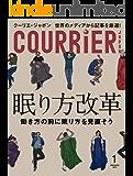 COURRiER Japon (クーリエジャポン)[電子書籍パッケージ版] 2020年 1月号 [雑誌]