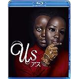 アス [AmazonDVDコレクション] [Blu-ray]