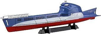 フジミ模型 1/200 ウルトラセブンシリーズ 地球防衛軍海洋潜航艇 ハイドランジャー (T.D.F HR-1 T.D.F HR-2) 2隻セット プラモデル