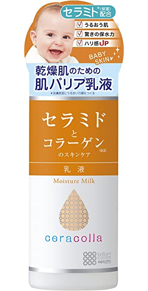 Amazon | 明色化粧品 セラコラ 保湿クリーム 50g | 明色化粧品 | ビューティー 通販