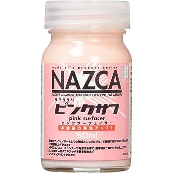 ガイアノーツ モデラーズプロデュース NAZCAシリーズ ピンクサフ 50ml 模型用塗料 NP004