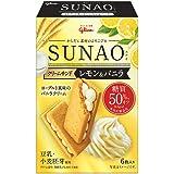 江崎グリコ SUNAO スナオ クリームサンド レモン&バニラ 6枚 1枚あたり糖質4.5g 低糖質 糖質オフ