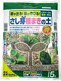 花ごころ さし芽種まきの土 5l