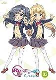 TVアニメ「Re:ステージ! ドリームデイズ♪」第3巻[Blu-ray]