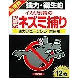 イカリ消毒 強力チュークリン業務用 12枚入
