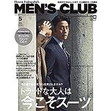 MEN'S CLUB (メンズクラブ) 2020年5月号 (2020-03-25) [雑誌]