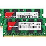 クエスニーノートPC用メモリ1.8V PC2-5300 (DDR2 667) 2GB×2枚 200PinCL5 Non-ECCSO-DIMM 永久保証