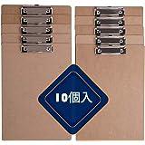 JAKAGO 10個入り クリップボード クリップファイル ワードパッド ファイルバインダー A4 タテ型 携帯便利(10個クリップボード)
