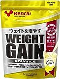 Kentai NEWウェイトゲイン アドバンス バナナラテ 1kg