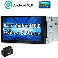カーナビ 2din XTRONS Android10.0 車載PC 7インチ カーオーディオ 4GB+32GB 8コア…