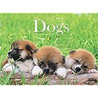 【Amazon.co.jp 限定】カレンダー2022 Dogs (月めくり・壁掛け)【特典データ:可愛い子犬のPC壁紙画…