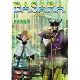 BASARA (11) (小学館文庫 たB 31)