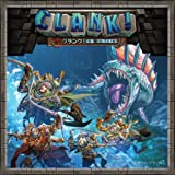 アークライト クランク! 拡張: 深海の財宝 完全日本語版 (2-4人用 30-60分 13才以上向け) ボードゲーム