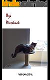 今日ものんびり。~三毛猫ミュウの写真集~