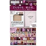 ESPRIQUE(エスプリーク) エスプリーク シンクロフィット パクト UV 限定キット 2 ファンデーション PO-205 ピンクオークル セット 9.3g+0.6g+ケース付き