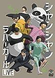 ラバーガールLIVE「シャンシャン」 [DVD]