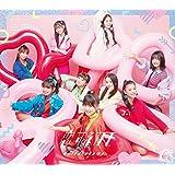 恋するカモ (初回生産限定盤) (DVD付) (特典なし)