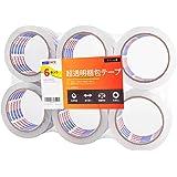 【Amazon 限定ブランド】ADHES OPPテープ 粘着テープ 梱包テープ 透明 ガムテープ 引越し 宅配便 重量物用48mm×50m 6パック入り