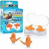 耳栓 水泳 Quietide 防水用耳栓 大小2ペア 水泳 サーフィン シャワー ひも付き ケース付き