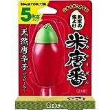 米唐番 虫よけ 虫除け 虫対策 米 米びつ用防虫剤 5kgタイプ 25g