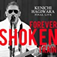 Kenichi Hagiwara Final Live~Forever Shoken Train~ @Motion Blue yokohama