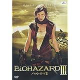 バイオハザード 3 ( 1枚組 ) PPL-44954 [DVD]
