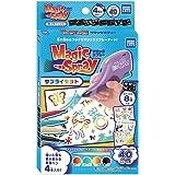 MAGIC SPRAY マジック スプレー サプライセット