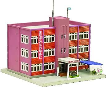 トミーテック ジオコレ 建物コレクション 112-2 役所2 ジオラマ用品