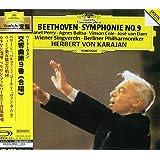 ベートーヴェン:交響曲第9番「合唱」(SHM-CD)