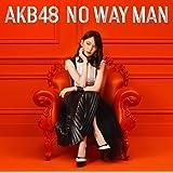 NO WAY MAN <劇場盤>