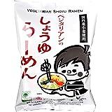 桜井食品 ベジタリアンのためのラーメン(醤油) 98g×20袋