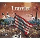 【店舗限定特典あり】Traveler (初回限定盤)(LIVE Blu-ray盤)(オリジナルラバーバンド付き)