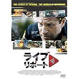 ライブリポート [DVD]
