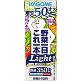 カゴメ 野菜一日これ一本Light200ml ×24本