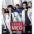 シカゴ・メッド シーズン1 バリューパック [DVD]