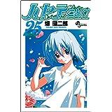 ハヤテのごとく! (25) (少年サンデーコミックス)