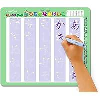 くもん出版 もじ・かずボード 本体サイズ:29.8(w)×26(d)×0.1(h)cm DB-30