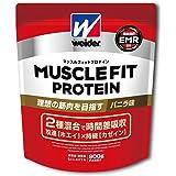 ウイダー マッスルフィットプロテイン バニラ味 900g (約45回分) ホエイ・カゼイン 2種混合ハイブリッドプロテイン 特許成分 EMR配合