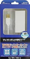 Wii/Wii U用 LAN接続アダプタ (ホワイト)