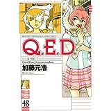 Q.E.D.―証明終了―(48) (月刊少年マガジンコミックス)