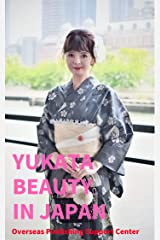 Yukata Beauty in Japan (English Edition) Kindle版