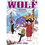 ONEPIECEイラスト集 COLORWALK 8 WOLF (愛蔵版コミックス)