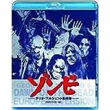 ゾンビ ダリオ・アルジェント監修版<HDリマスター版> [Blu-ray]